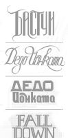 Hand drawn letters by aniadz