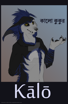 Kalo Badge by Miss-Nymph