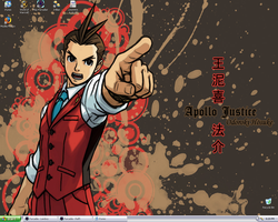Apollo Justice WP by thebirdehofDOOM