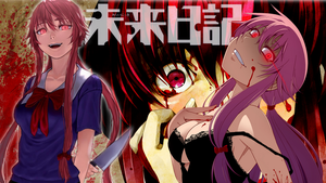 Mirai Nikki - Yuno Gasai -WallPaper by ellord333
