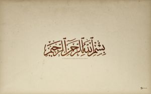 In The Name OF ALLAH by saeed33