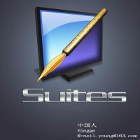 Suites by neily