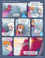 Anna Infinity 42 - The Feels By Phsueh-rus by lezisell