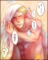 Don't Be Shy Reiner~ by Reiner-X-Atashi