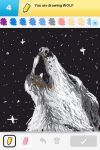Howling Wolf - Draw Something by pathetictroll