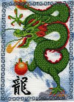 Chinese Dragon by gatchacaz