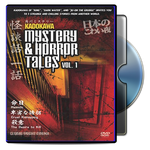 Mystery And Horror Tales Vol 1 by Jass8