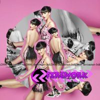 Blend Katy Perry by Juli2000
