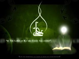 The Death of Imam Ali by rizviGrafiks