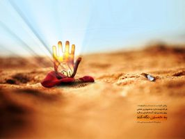ya Hussein by shiagraphic