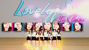 Lovelyz8 | Wallpaper 1920x1080 by iamtotodile