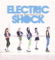f(x) - Electric Shock MV by sayhellotothestars