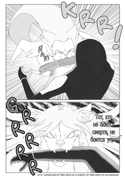 Ghost Love Cap 2 - Pag 35 (Spanish-Version) by EVANGELION-02