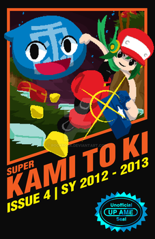 SUPER KAMI TO KI!!! by rockrock