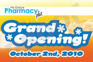 Pharmacy Plus - PC Front by VisuallySpeaking