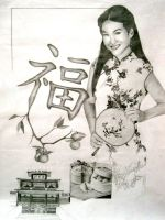 Cultural Composition - Chinese by Firera