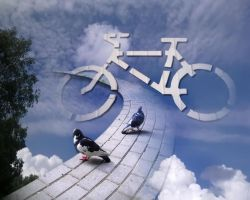 I want to ride my bicycle by LadyElef