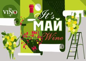 Its my Wine poster by dunpil88