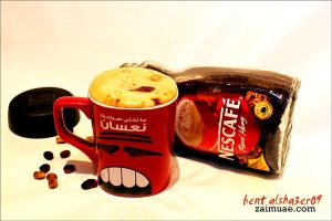 NESCAFE1 by B-Alsha3er