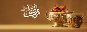Ramadan Kareem 2014 - FB Cover by LMA-Design