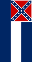 Civil and State Banner of Dixie by AlternateHistory