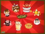 Christmas Wallpaper by monstergalaxy
