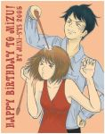 nodame and chiaki by mini-sys