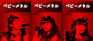 Mega Poster Babymetal 3 units by Kamovator