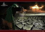 Imamh Hussain by 3ameral3ameri