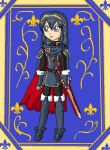 lucina by ninpeachlover
