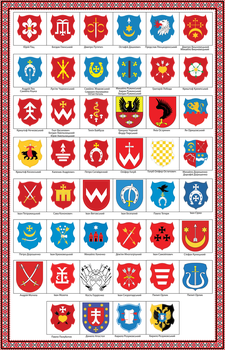 Coat of arms (Colored by FortIron