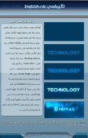 Digital font effect by HSNstorage