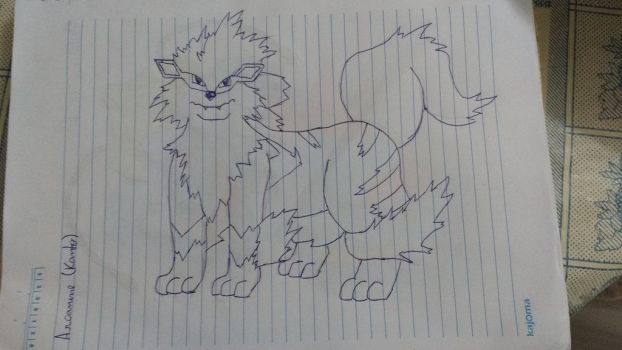 Arcanine - Another simple drawing by Archiedrachennfall