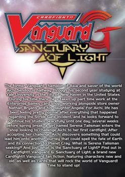 'Cardfight!! Vanguard G: Sanctuary of Light' Promo by GearChronicleFan