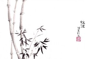 Autumn bamboo by starpersona