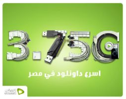 2asra3 dawnload fe masr by comandos2008