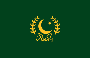Flag of the President of Pakistan by ShitAllOverHumanity
