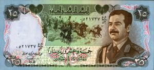 banknotes - IRAQ no.1 by gapystock