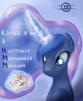 Poster by Equie