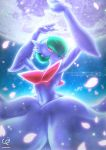 EMBRACE THE STRENGTH WITHIN~ MEGA GARDEVOIR by CHOBI-PHO
