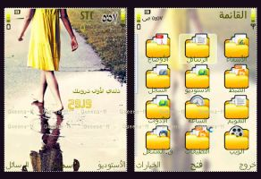 nokia n78 theme by Queena-M