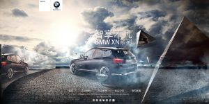 BMW WEB 2 by laibach0812