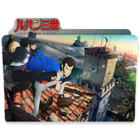 Lupin III (2015) Folder Icon by gzeromus