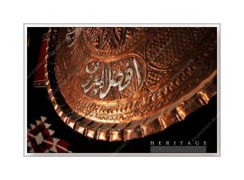 UAE Heritage 5 by AnubisGraph