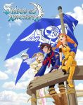 Skies of Arcadia by zones-productions