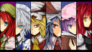 The Staff of Scarlet Devil Mansion by Lazy-remnant