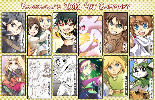 2013 Art Summary by Kanokawa