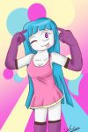 Me!Me!Me! by LexicalNuncance