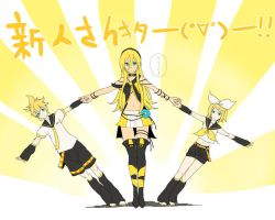 Team Yellow by CATGIRL0926