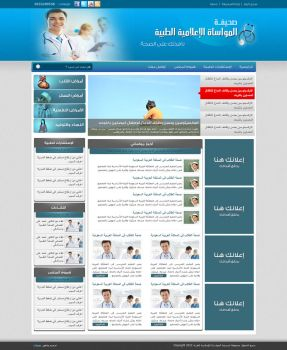 Mwasah, Wordpress layout by Ahmed3li